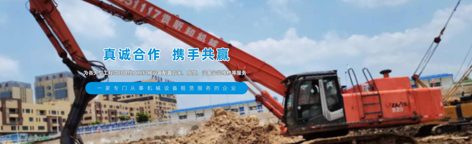 http://www.gxhjx.cn/data/upload/202011/20201120111830_464.jpg